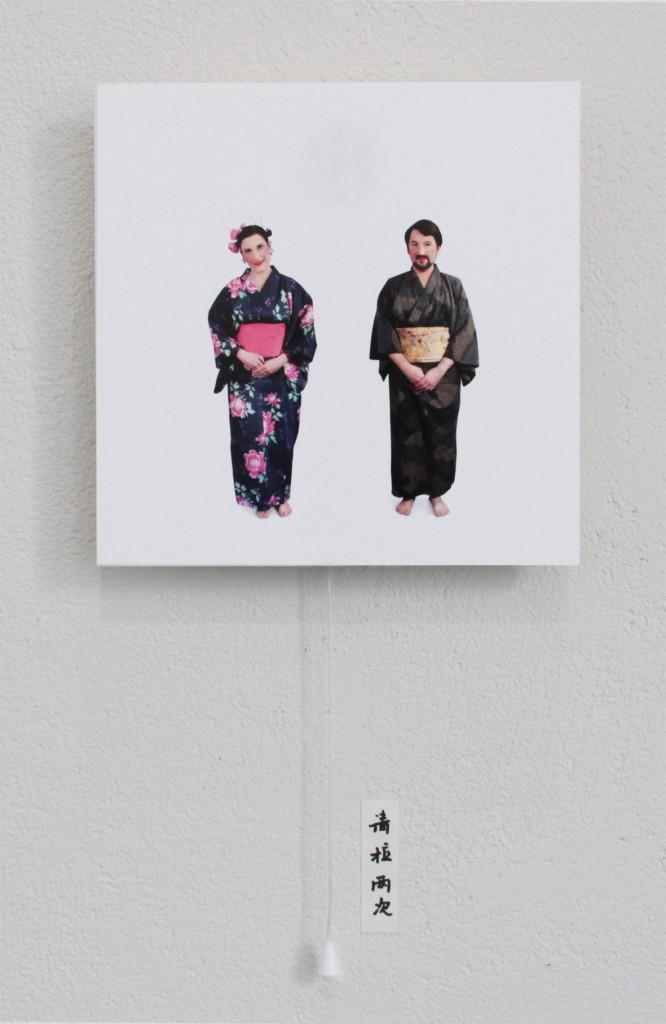 arigato - ein auflagenobjekt von Dodo Schielein und Torsten P Bruch